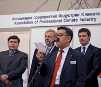 Третья международная специализированная климатическая выставка «Мир климата - 2007»