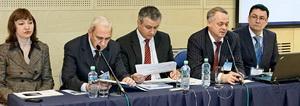 Конференция ЮНИДО/ГЭФ – Минприроды России «Система регулирования оборота озоноразрушающих веществ в Российской Федерации»