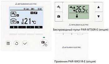 Пульты управления: а) проводной; б) комплект для беспроводного радиоуправления