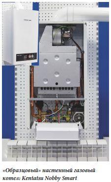 Паяный теплообменник охладитель GEA FPA 5x20-40 Ачинск