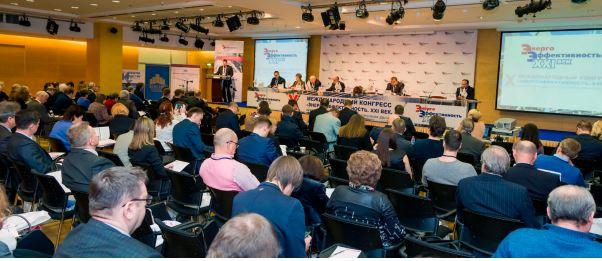 Юбилейный X Международный конгресс Энергоэффективность. XXI век. Инженерные методы снижения энергопотребления зданий