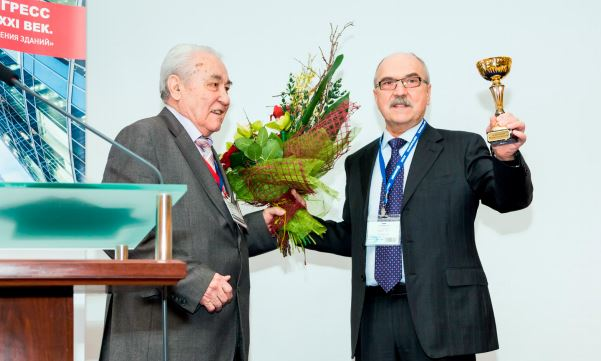 Юбилейный X Международный конгресс Энергоэффективность. XXI век