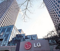 LG Electronics. Цифры. Факты. История бренда